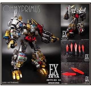 Zeta EX-04 EX04 Dinoking - Transformers Dino Dinobots Combiner ( Set Of 5 - Limited Metallic Colour )