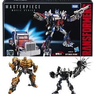 Transformers Movie Masterpiece Series