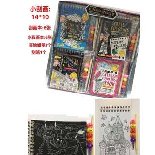 (Preorder Bulk Purchase)  2 in 1 Scratch & Coloring Book x10pcs