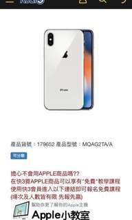 iPhone X (64)收