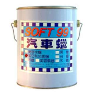 🚚 SOFT99 美它利加固蠟(3kg)  附贈10個打蠟泡棉