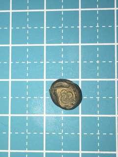 🔥Clearance🔥Srivijaya kingdom ( Indonesia ) Currency Year 680-1250