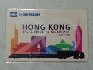KNORR-BREMSE 20 周年紀念特別版八達通卡