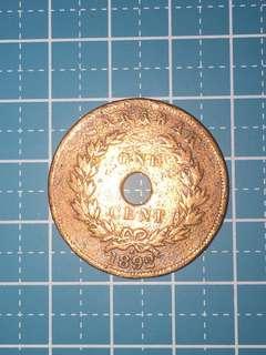 Sarawak 1 cent Year 1892