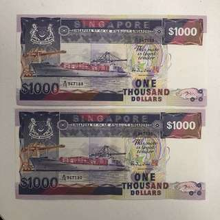 Old 1000 Sgd boat series notes
