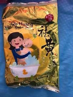 Qu Huang Herb bath