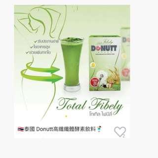 健康飲品🇹🇭Donutt 高纖酵素飲品💖💖