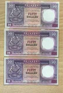 三張直版1988年紫龍舟伍拾圓