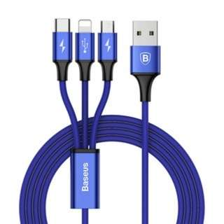 [PO187]BASEUS Rapid Series 3-in-1 Charge Data Cable 1.2m