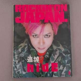 追悼 Hide Rocking'on Japan 1998 no.6