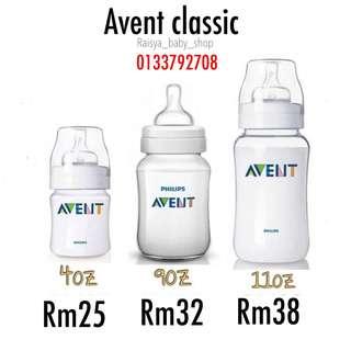 Avent classic