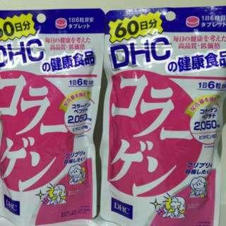 Dhc膠原蛋白60日分