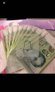 10 pcs identical notes