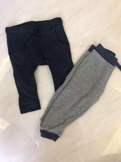 Long pants Next Mothercare