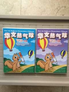 Pre Sch/P1 Learn Mandarin