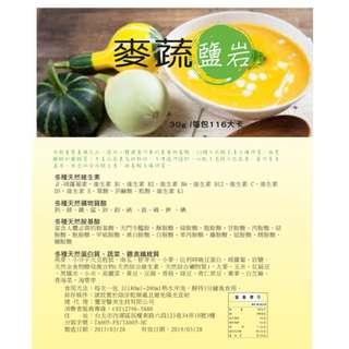 🚚 膳食纖維 – 麥蔬岩鹽濃湯 代餐             30g /每包 116 大卡    三包