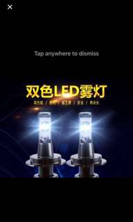 BN HB4 LED 9006 BLUE and FLASH BLUE IN ONE