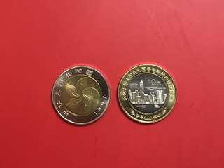 1997年香港回歸祖國10元纪念硬幣