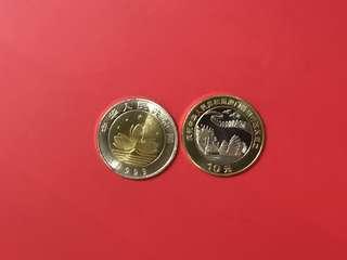 1999年澳門回歸祖國10元纪念硬幣