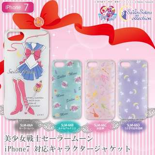 Sailormoon iPhone 7 case