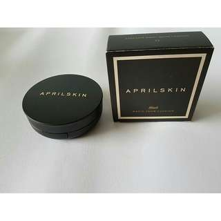 Reprice April skin bb cushion original