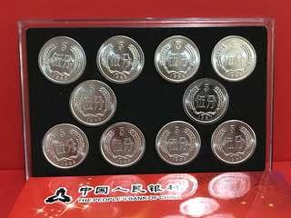 (稀少)全新中國5分硬幣,年份1982-1991共10枚