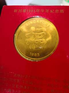 Singapore Coin 1985 year Ox