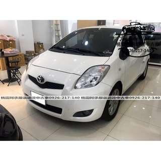 【FB搜尋桃園阿承】豐田 超人氣YARIS 2012年 1.5 白色 二手車 中古車