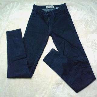 Terranova high waist skinny jeans