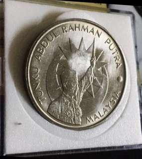 $1 25 Tahun Merdeka