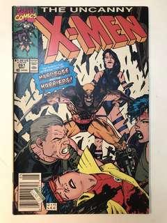 Uncanny X-Men # 261