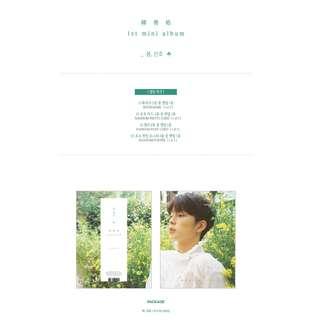 [PREORDER] YOO SEON HO(유선호) - 1ST MINI ALBUM SPRING, SEON HO