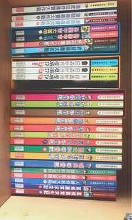 🚚 科學漫畫 一本165。弟弟的國小書展購入 內容及封面皆9.5成新