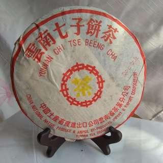 2007年云南七子餅普洱茶餅