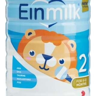 Brand New Einmilk 400g Can Milk Stage 2 / Trade