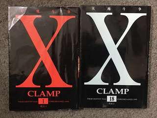 X clamp comics (#1-18)