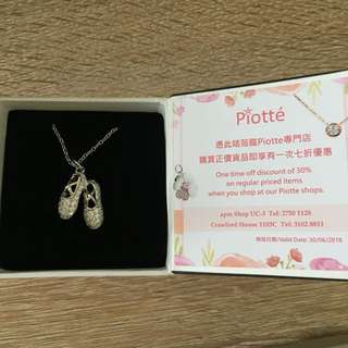 Piotte Silver Charm with Ballet Shoes Pendant