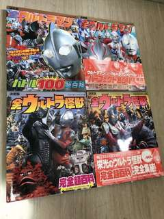 Toku Ultraman Picture Books Set of 4 Rare New