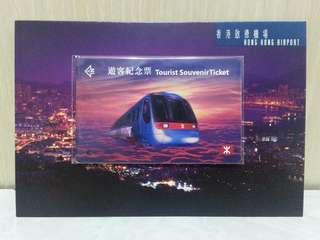 香港啟德機場明信片連遊客紀念票