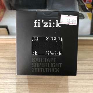 New: Fizik Superlight Soft Touch Bar Tape with logo