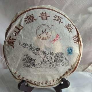 2009年高山源普洱茶餅(熟餅) 云南大叶种晒青毛茶