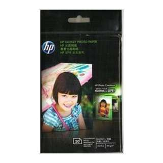HP GLOSSY PHOTO PAPER FOR EVERYDAY USE, PRINTING ON INKJET PRINTERS