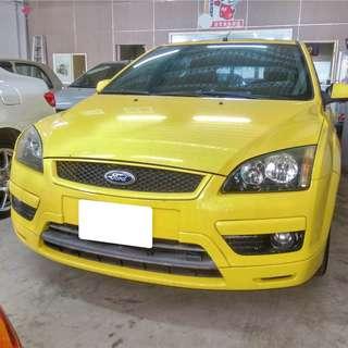 【購車無負擔‧買車夠保障】FORD 2005年 FOCUS 5D 1.8 黃色 頂 服務實在 值得信賴