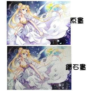 美少女戰士-倩尼迪公主鑽石畫(人手貼)(連畫架)