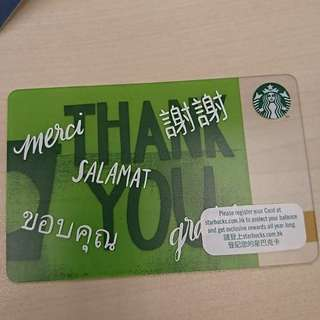 Hong Kong Starbucks card 2018