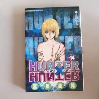 HunterXHunter 猎人