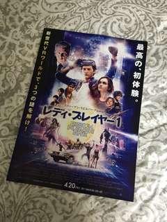 Ready Player One B5 Chirashi Japanese Movie Handbill
