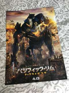 Pacific Rim 2 Uprising B5 Chirashi Japanese Movie Handbill Poster