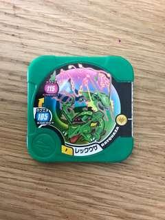Pokemon Tretta Rare Promo Green Rayquaza (Currently not scannable)