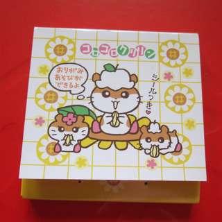 Sanrio CK鼠 摺紙簿 (2000年)